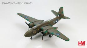 Boston Model | RAAF | Museum Shop